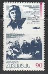 Армения 1996 год. 50 лет со дня рождения дважды героя СССР, лётчика Н. Степаняна, 1 марка