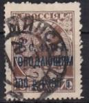 РСФСР 1922 год. Почтово-благотворительный выпуск, надп. синяя 100р+100р на марке 2, РСФСР, марка гашеная