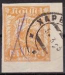 РСФСР 1921 год. Стандартный выпуск, 100 рублей, марка с гашением Харьков