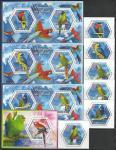 Чад 2014 год. Попугаи, 3 малых листа + 7 блоков