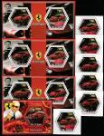"""Чад 2014 год.  Модельный ряд автомобилей марки """"Феррари"""", 3 малых листа + 7 блоков"""