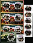 Чад 2014 год. Раритетные автомобили, 3 малых листа + 7 блоков