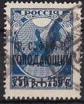 РСФСР 1922 год. Почтово-благотворительный выпуск, надп черная 250р+250р на марке 1, РСФСР, марка гашеная