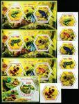 Чад 2014 год. Африканские лягушки, 3 малых листа + 7 блоков