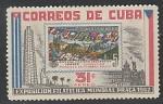 """Куба 1962 год. Международная филвыставка """"Прага 1962"""", 1 марка"""