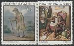 Куба 1968 год. День почтовой марки. Живопись, 2 марки