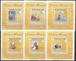 Гвинея 2009 год. Папа Римский Иоанн Павел II на марках, 6 люксблоков