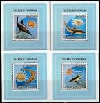 Сан-Томе и Принсипи 2009 год. морские обитатели и раковины, 4 люксблока