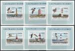 Коморы 2009 год. Маяки и водоплавающие птицы, 6 люксблоков