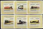 Мозамбик 2009 год. История железнодорожного транспорта - II, 6 люксблоков