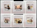 Мозамбик 2009 год. 200 лет со дня рождения Наполеона Бонапарта, 6 люксблоков