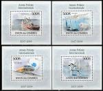 Коморы 2010 год. Международный полярный год, 4 люксблока