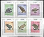 Гвинея-Бисау 2010 год. Морские черепахи, 6 люксблоков