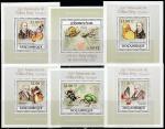 Мозамбик 2009 год. 250 лет со дня рождения британского энтомолога Уильяма Кёрби. Бабочки и насекомые, 6 люксблоков