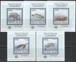 Коморы 2009 год. Морские черепахи, 5 люксблоков