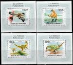 Коморы 2010 год. Динозавры, 4 люксблока