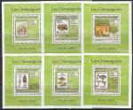Гвинея 2009 год. Грибы на марках, 6 люксблоков