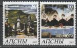Абхазия 2005 год. EUROPA. Живопись, 2 марки