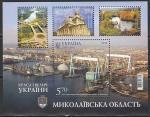 Украина 2014 год. Регионы Украины. Николаевская область, блок