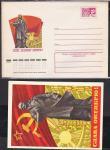 ХМК с карточкой. 451 Сувенирный комплект. Слава Великому Октябрю! 1976 год