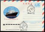 ХМК со спецгашением. 50 лет морскому транспорту СССР, 18.07.1974 год, Москва, почтамт
