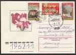 ХМК со спецгашением. 57 годовщина Октября, 06.11.1974 год, Ленинград, почтамт, прошёл почту
