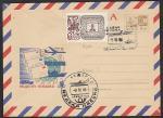 ХМК со спецгашением. Неделя письма, 09.10.1968 год, Ленинград, почтамт