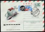 ХМК со спецгашением. 15 лет первому полёту человека в космос, 12.04.1976 год, Гагарин, УС