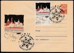 ХМК со спецгашением. С Новым годом! 01.01.1966 год, Ленинград, почтамт