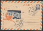 ХМК со спецгашением. 100 лет Уссурийску, 28.08.1966 год, Уссурийск, почтамт. (космос)