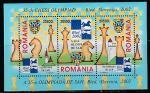 Румыния 2002 год. Шахматная Олимпиада в Бледе (Словения), блок