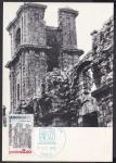 Картмаксимум. Миссия Святого Мигеля. 1982 год. СГ Юнеско 23.10.82 год. Франция