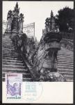 Картмаксимум. Гробница Кхая-Диня. 1982 год. СГ Юнеско 23.10.82 год. Франция