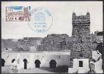 Картмаксимум. Мечеть Чингуетти в Мавритании. 1983 год. СГ Юнеско 08.10.83 год. Франция