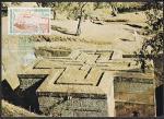 Картмаксимум. Пещерный город. Эфиопия. 1984 год. СГ Юнеско 20.10.84 год. Франция