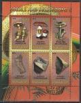 Малави 2010 год. Окаменелости и грибы II, малый лист