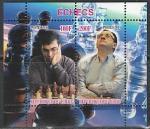Чад 2011 год. Шахматисты В. Ананд и Б. Гельфанд, блок