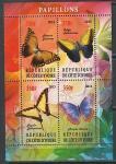 Кот дИвуар 2013 год. Бабочки, малый лист