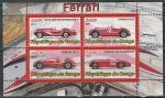 Конго 2011 год. Автомобили Феррари, малый лист