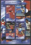 Руанда 2012 год. Настольный теннис, малый лист