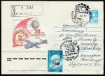 ХМК со спецгашением. 30 лет космической эры, 04.10.1987 год, космодром Байконур, прошёл почту