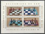 Румыния 1984 год. Балканская шахматная олимпиада, блок