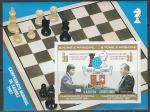 Сан-Томе и Принсипи 1981 год. Матч за звание чемпиона мира между А. Карповым и В. Корчным в Мерано, блок
