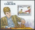 Бурунди 2013 год. Норвежский шахматист Магнус Карлсен, блок