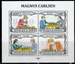 Бурунди 2013 год. Норвежский шахматист Магнус Карлсен, малый лист