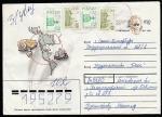 Конверт с ОМ. 150 лет со дня рождения академика А.П. Карпинского, 02.01.1997 год, заказное, прошёл почту
