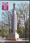 Картмаксимум. Статуя свободы. Каунас. 1991 год. СГ 16.02.91 год. Литва