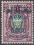 Почта Русской Армии (генерал Врангель), 1920 год, № 44, надпечатка на марке Леванта, с наклейкой (В)