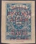 Почта Русской Армии (генерал Врангель), 1920 год, № 57, надпечатка на марке Деникина, с наклейкой (В)