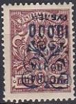 Русская почта (генерал Врангель), 1921 год, № 76, надпечатка перевернута на марке (В)